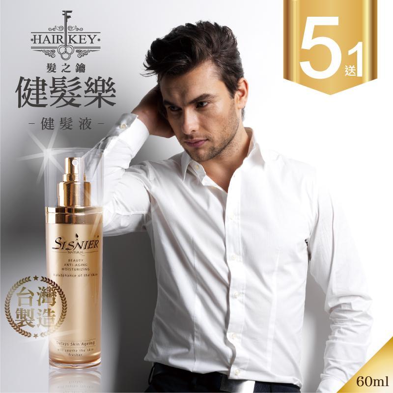 健髮樂-健髮液(5瓶)