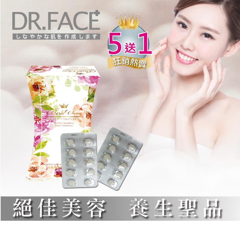 【Dr.Face】皇室御用頂級奈米珍珠錠(5盒)