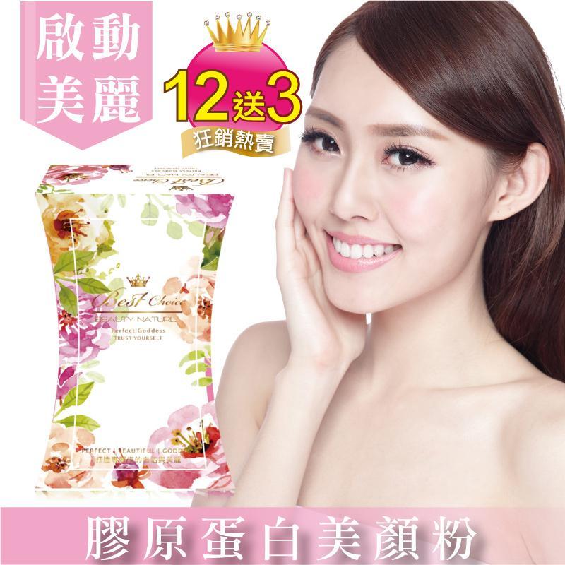 【Dr.Face】鑽透膠原蛋白美顏粉(12盒)