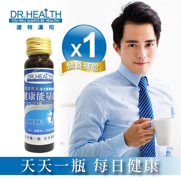 DR.HEALTH健康能量飲