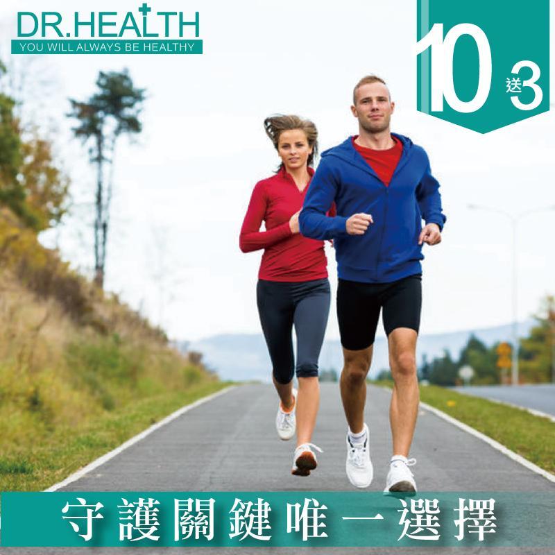 【DR.Health】Good關鍵葡萄糖胺錠-10盒